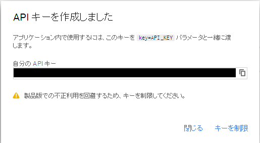 f:id:ytyaru:20161126172224p:plain