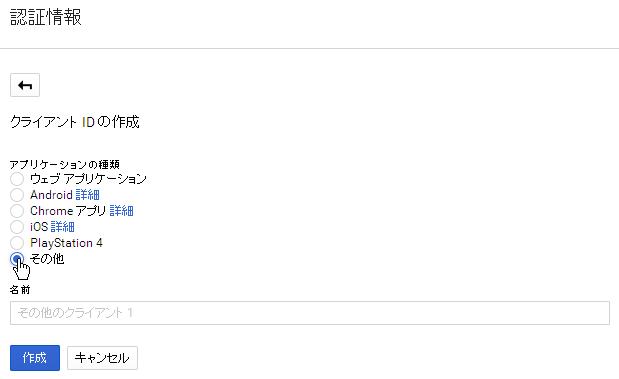 f:id:ytyaru:20161126173618p:plain