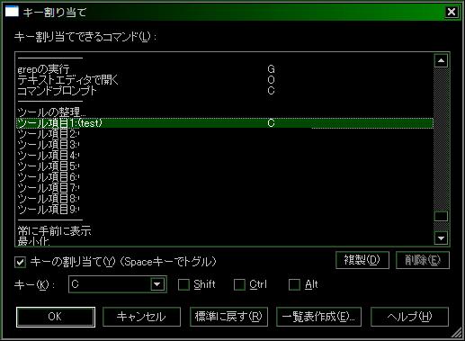 f:id:ytyaru:20161206193226p:plain