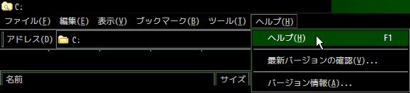 f:id:ytyaru:20161206193448p:plain