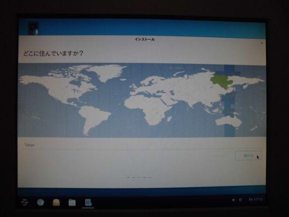 f:id:ytyaru:20170105190047j:plain