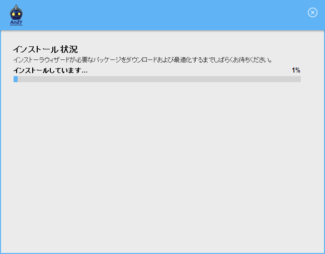 f:id:ytyaru:20170128114223p:plain