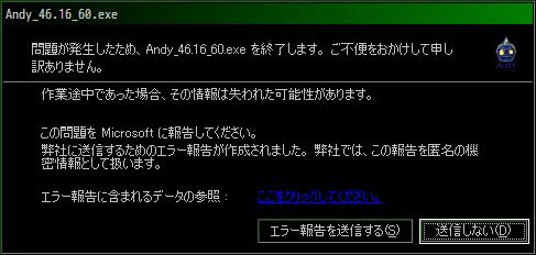 f:id:ytyaru:20170128114301p:plain