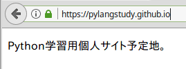 f:id:ytyaru:20170505212618p:plain