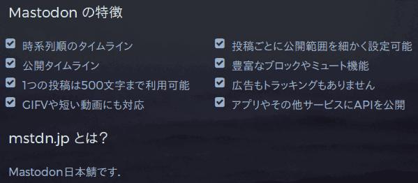 f:id:ytyaru:20170523181111p:plain