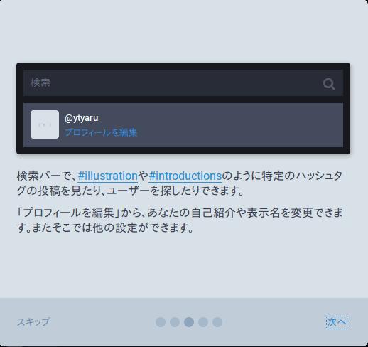 f:id:ytyaru:20170523182059p:plain