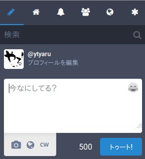 f:id:ytyaru:20170523184035p:plain