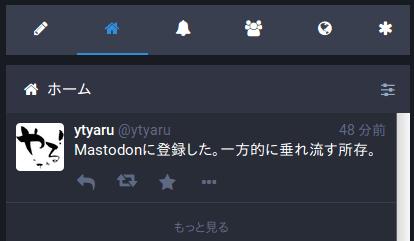 f:id:ytyaru:20170523184108p:plain