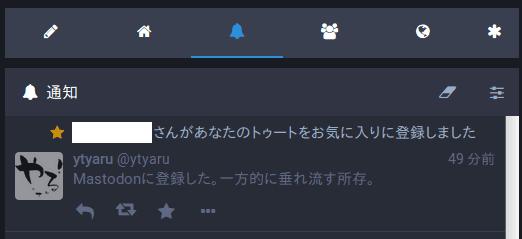 f:id:ytyaru:20170523184158p:plain