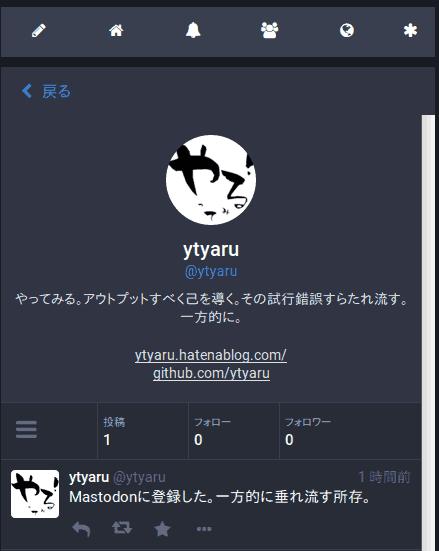 f:id:ytyaru:20170523184543p:plain