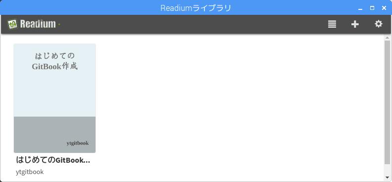 f:id:ytyaru:20180210091006p:plain