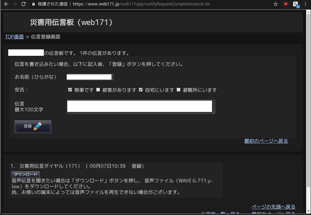 f:id:ytyaru:20180907142230p:plain