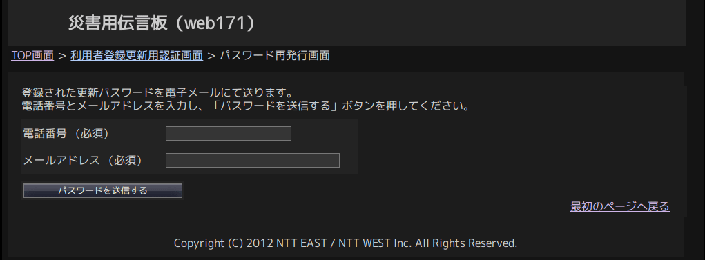 f:id:ytyaru:20180907144102p:plain
