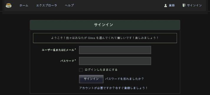 f:id:ytyaru:20180917150746p:plain