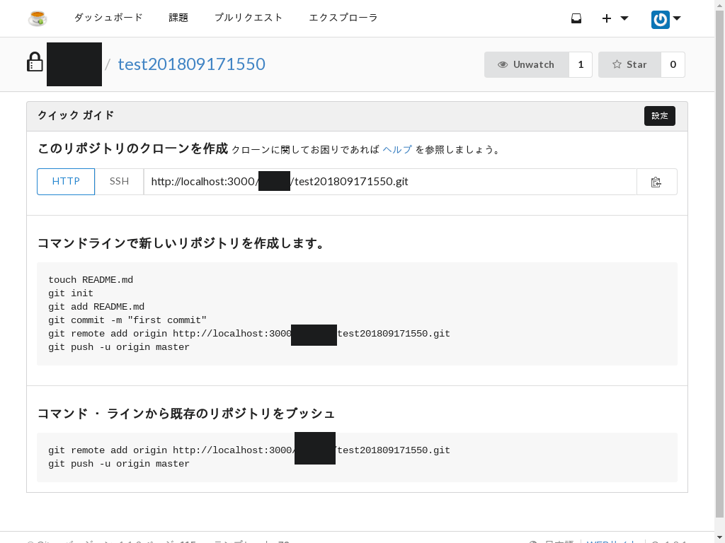 f:id:ytyaru:20180917182723p:plain