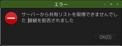 f:id:ytyaru:20180930125847p:plain