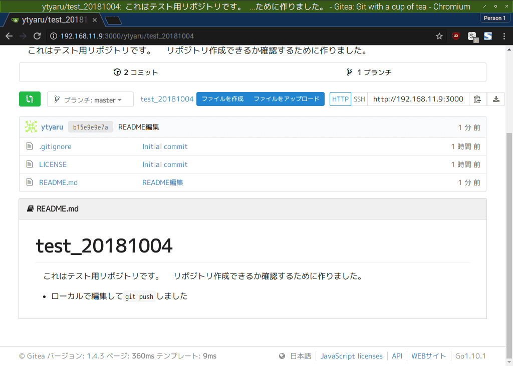 f:id:ytyaru:20181004154143p:plain