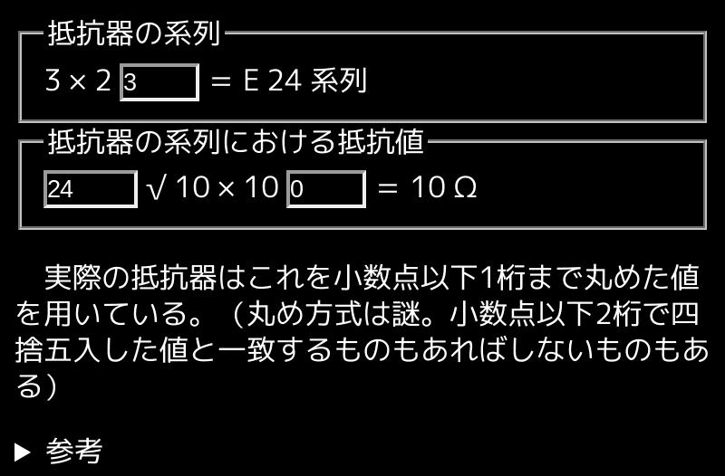 f:id:ytyaru:20181107112649p:plain