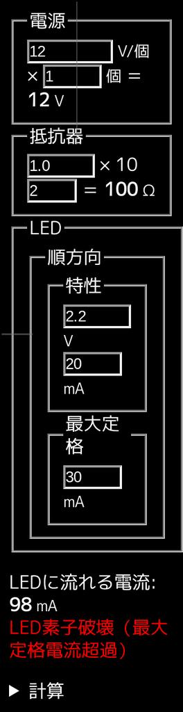 f:id:ytyaru:20181107123251p:plain