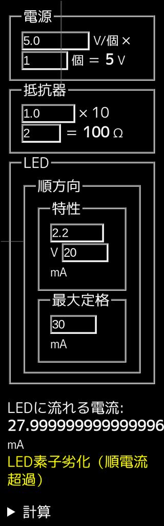 f:id:ytyaru:20181107123315p:plain