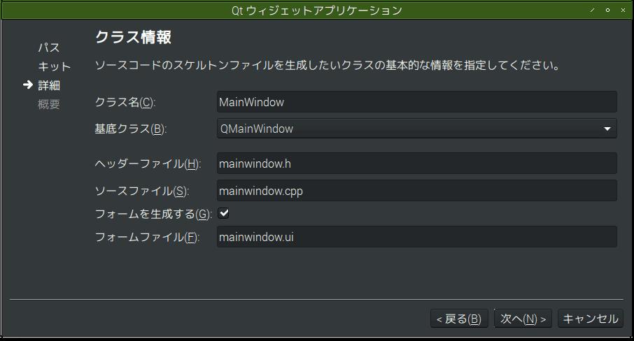 f:id:ytyaru:20181122152102p:plain