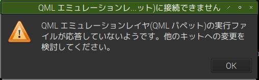 f:id:ytyaru:20181124161235p:plain