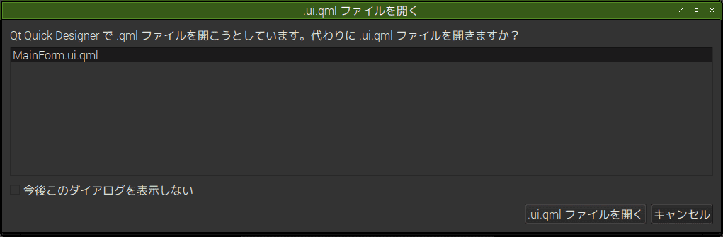 f:id:ytyaru:20181124175036p:plain