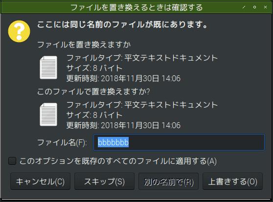 f:id:ytyaru:20181130142804p:plain
