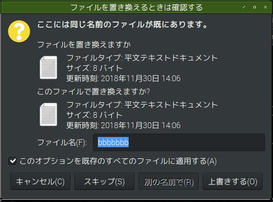 f:id:ytyaru:20181130142813p:plain