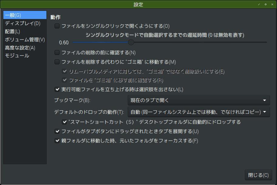 f:id:ytyaru:20181130152753p:plain