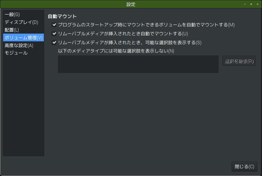 f:id:ytyaru:20181130152839p:plain