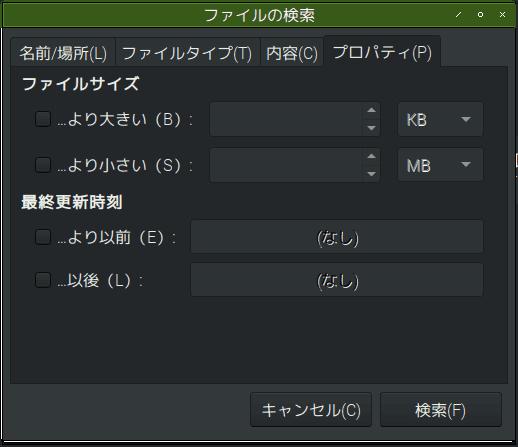 f:id:ytyaru:20181130155623p:plain