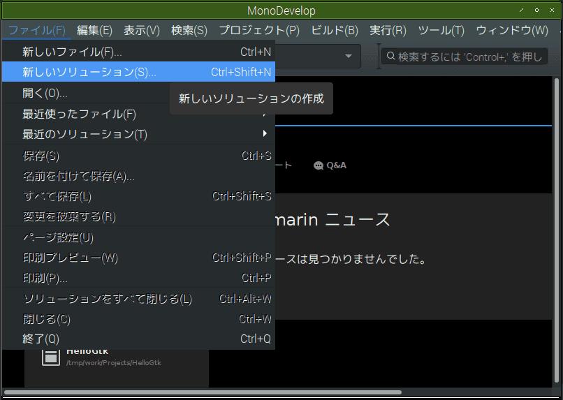 f:id:ytyaru:20181201194454p:plain