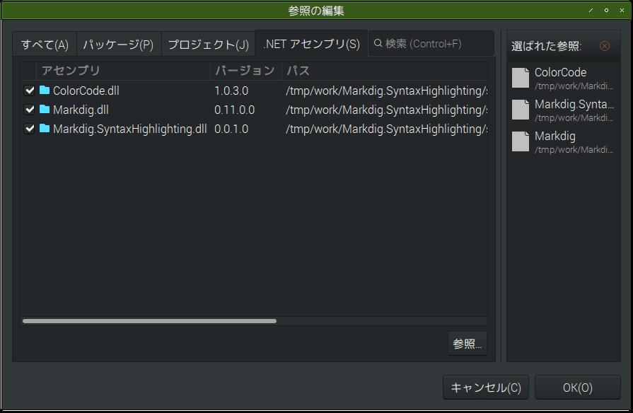f:id:ytyaru:20181205133733p:plain