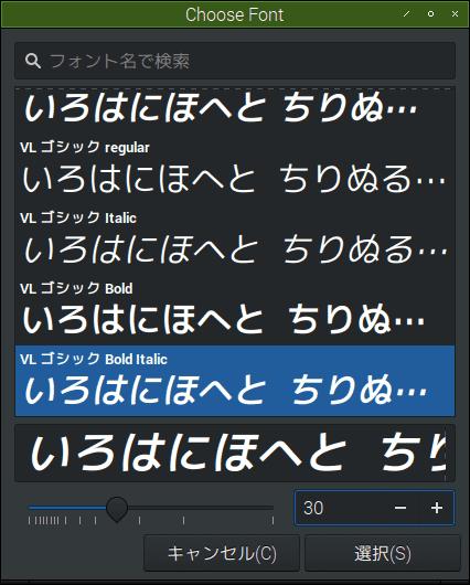 f:id:ytyaru:20181220080249p:plain
