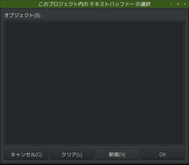 f:id:ytyaru:20181222131047p:plain