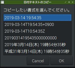 f:id:ytyaru:20190314201114p:plain