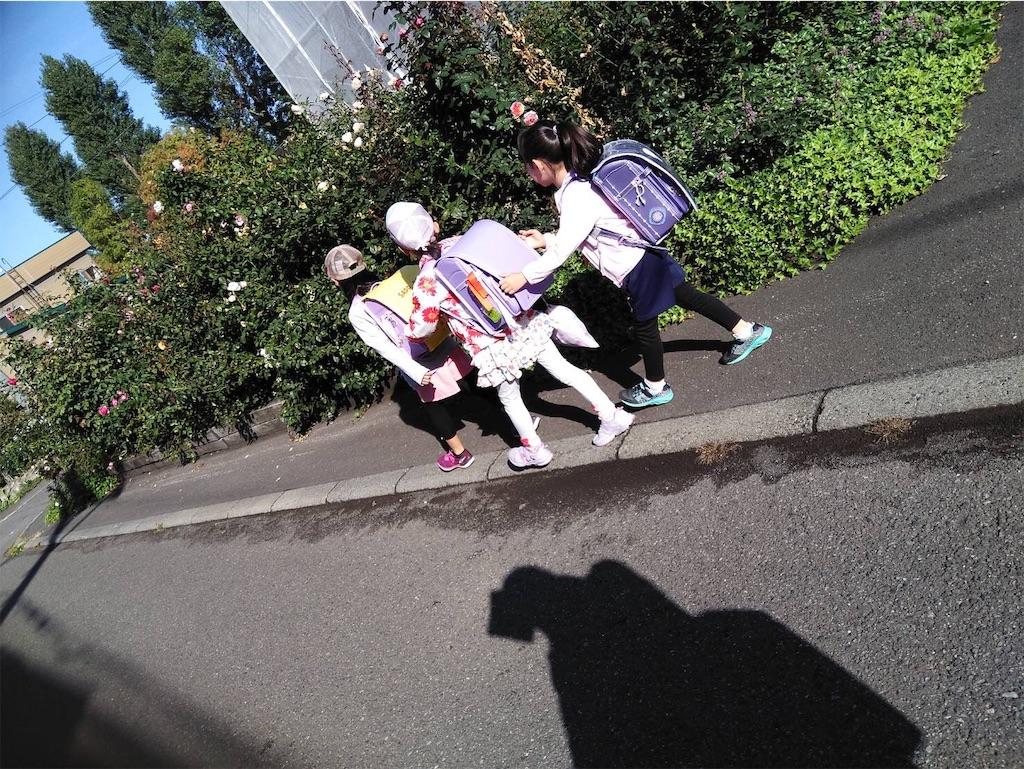 f:id:yu-3haru:20190927191908j:image
