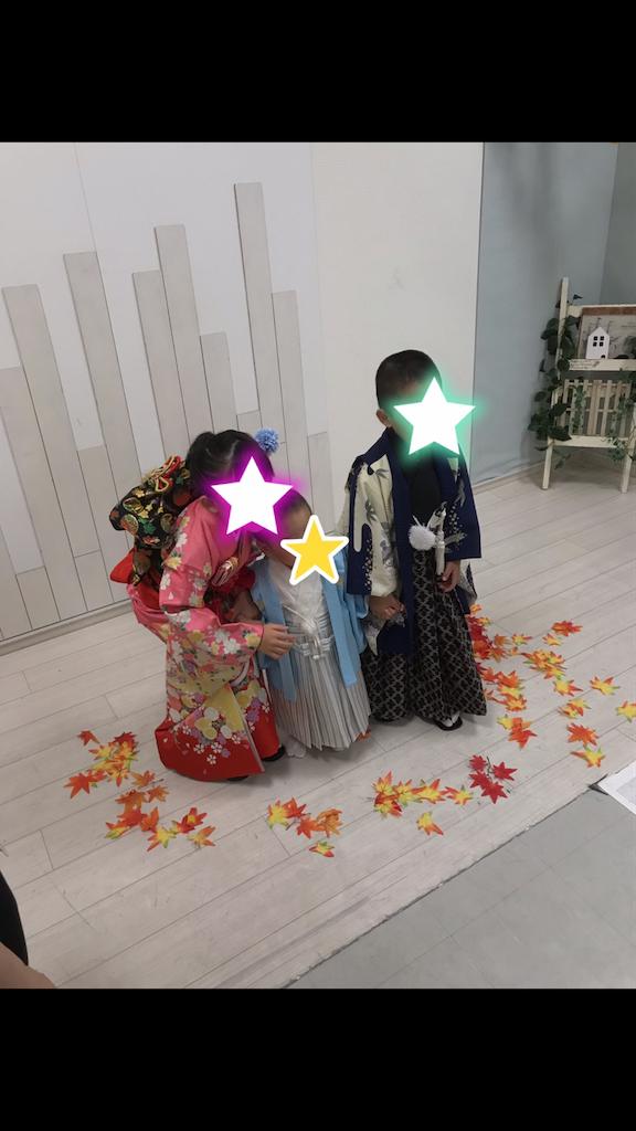 f:id:yu-3haru:20191020190745p:image