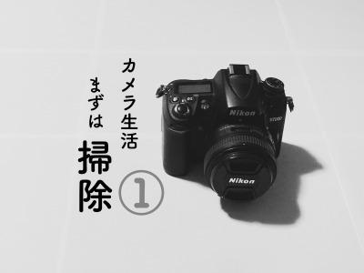 f:id:yu-eagles:20170820135607j:plain