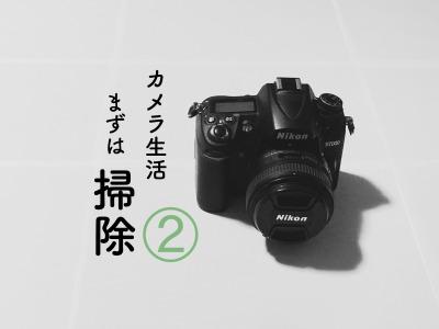 f:id:yu-eagles:20170827212057j:plain