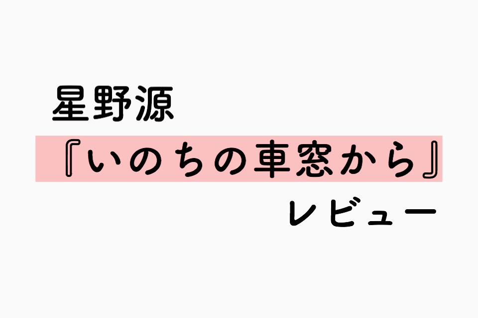 f:id:yu-eagles:20171105140637j:plain