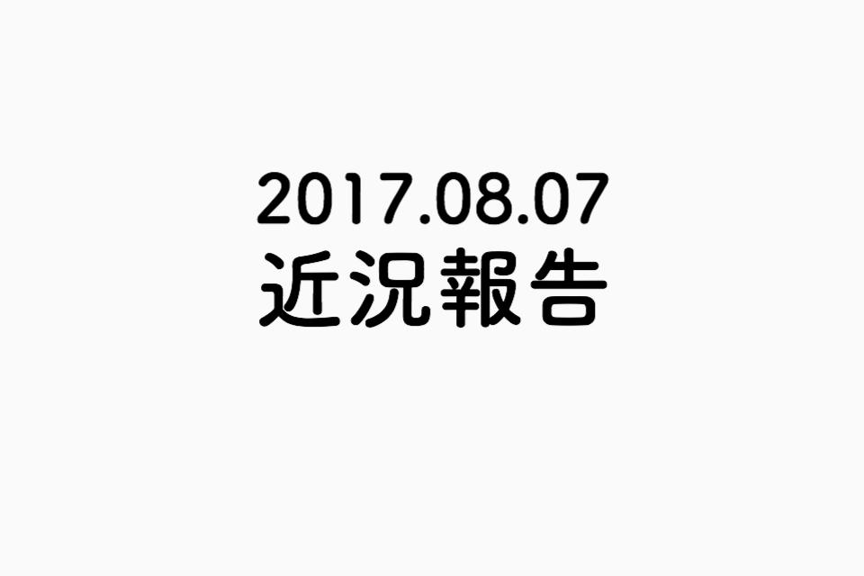 f:id:yu-eagles:20171105142338j:plain