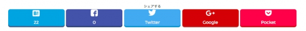 f:id:yu-eagles:20171114162252j:plain