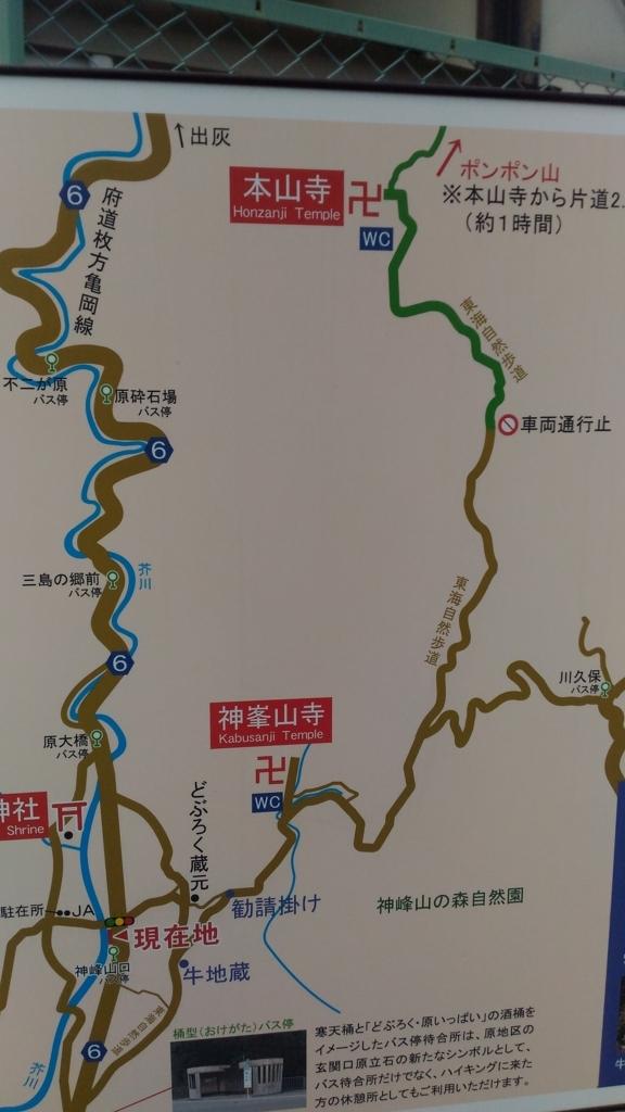 f:id:yu-gaidai:20170727182215j:plain