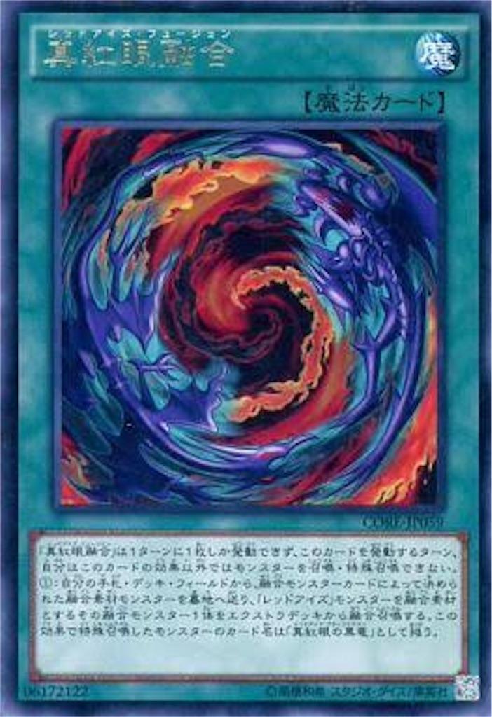 f:id:yu-hei-bsm:20160926072959j:image
