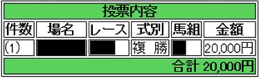 f:id:yu-ichi211:20171223020632p:plain