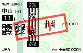 f:id:yu-ichi211:20180419043057p:plain