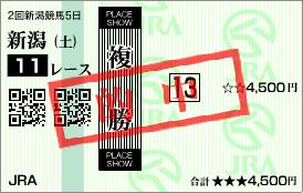f:id:yu-ichi211:20180814133742p:plain