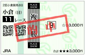 f:id:yu-ichi211:20180823173208p:plain